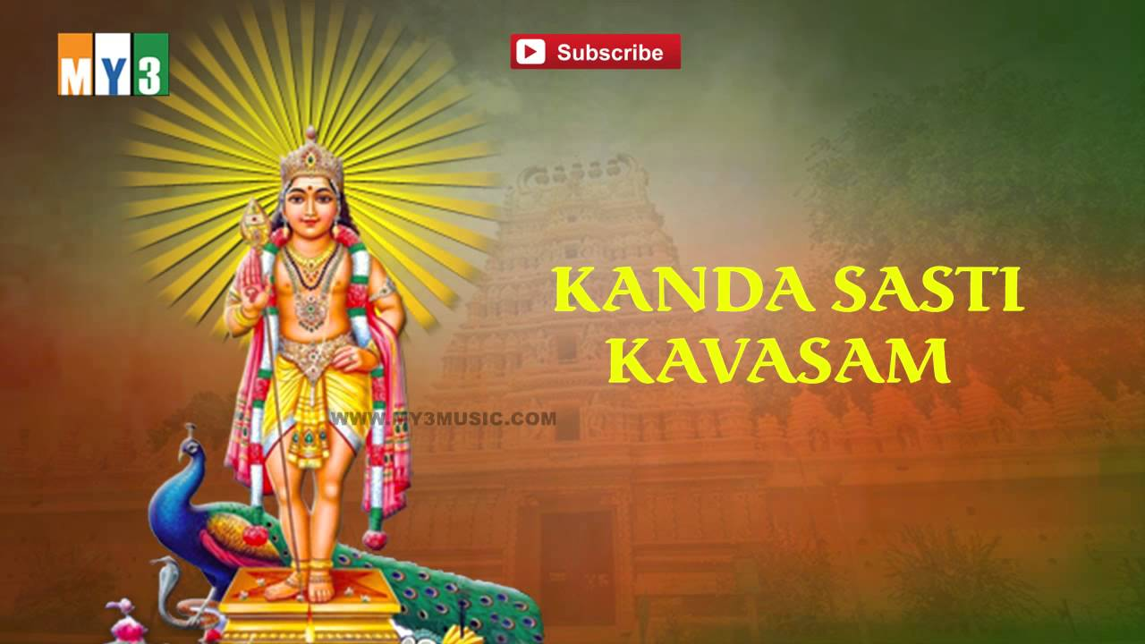 Photo of Kandha Sasti Kavasam Mp3 Download in High Definition (HD)