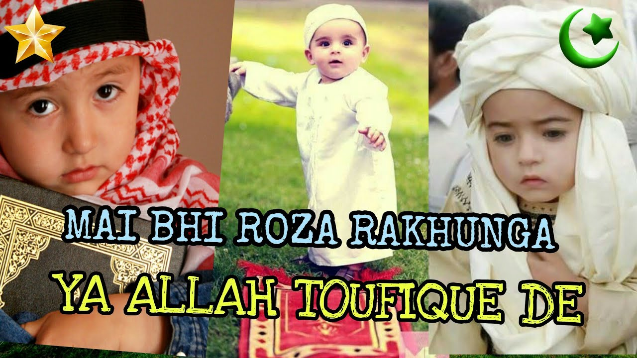 Mai Bhi Roze Rakhunga Mp3 Naat Download