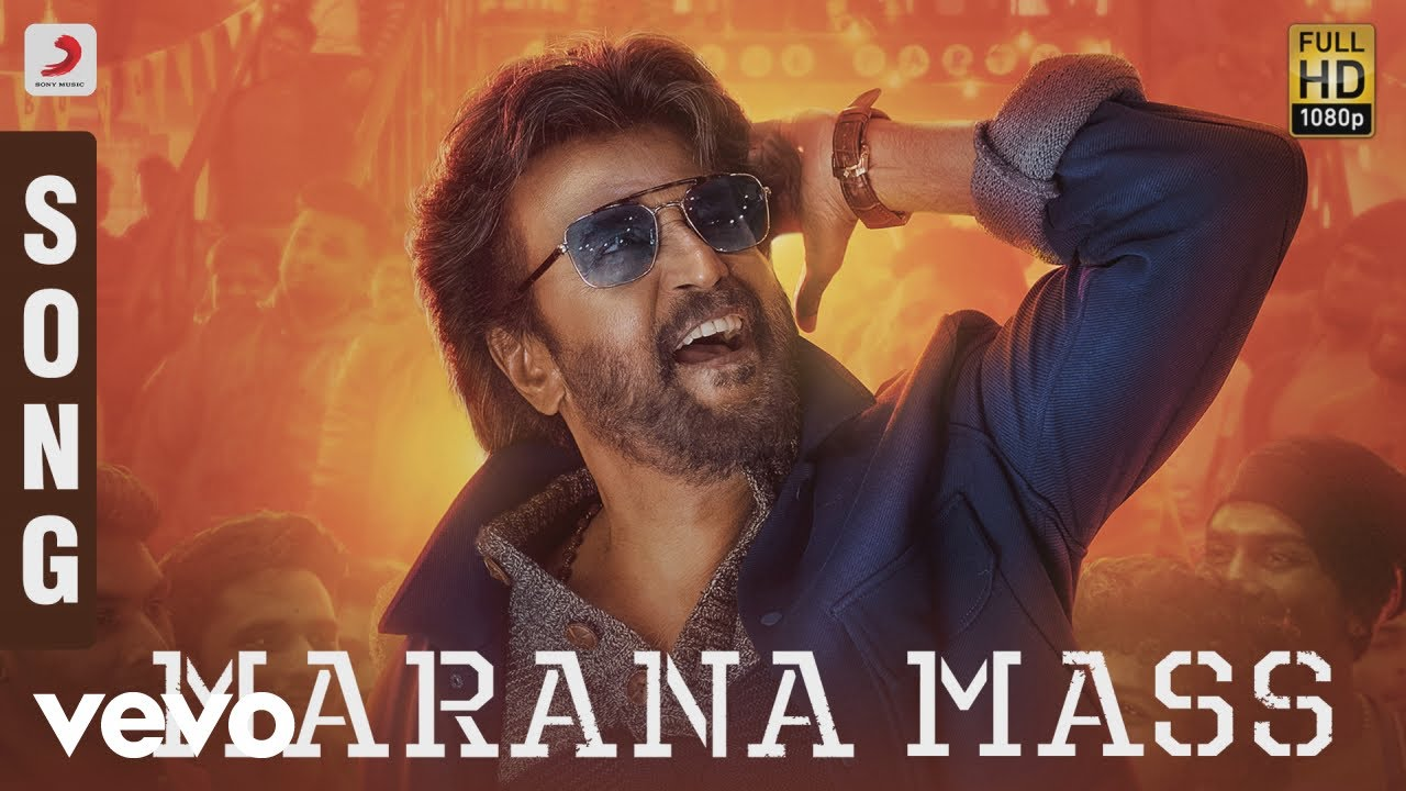 Photo of Marana Mass Mp3 Download in High Quality HD Audio For Free