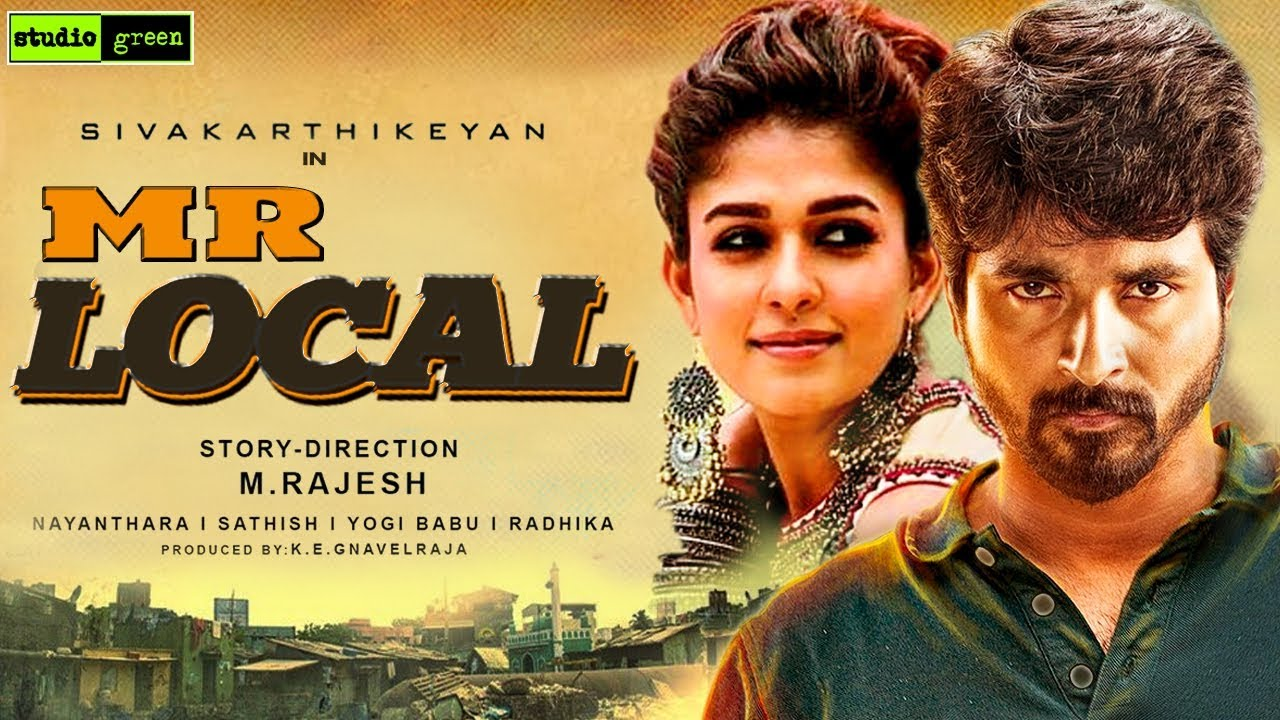 Photo of Mr Local Mp3 Songs Free Download Masstamilan in HD For Free