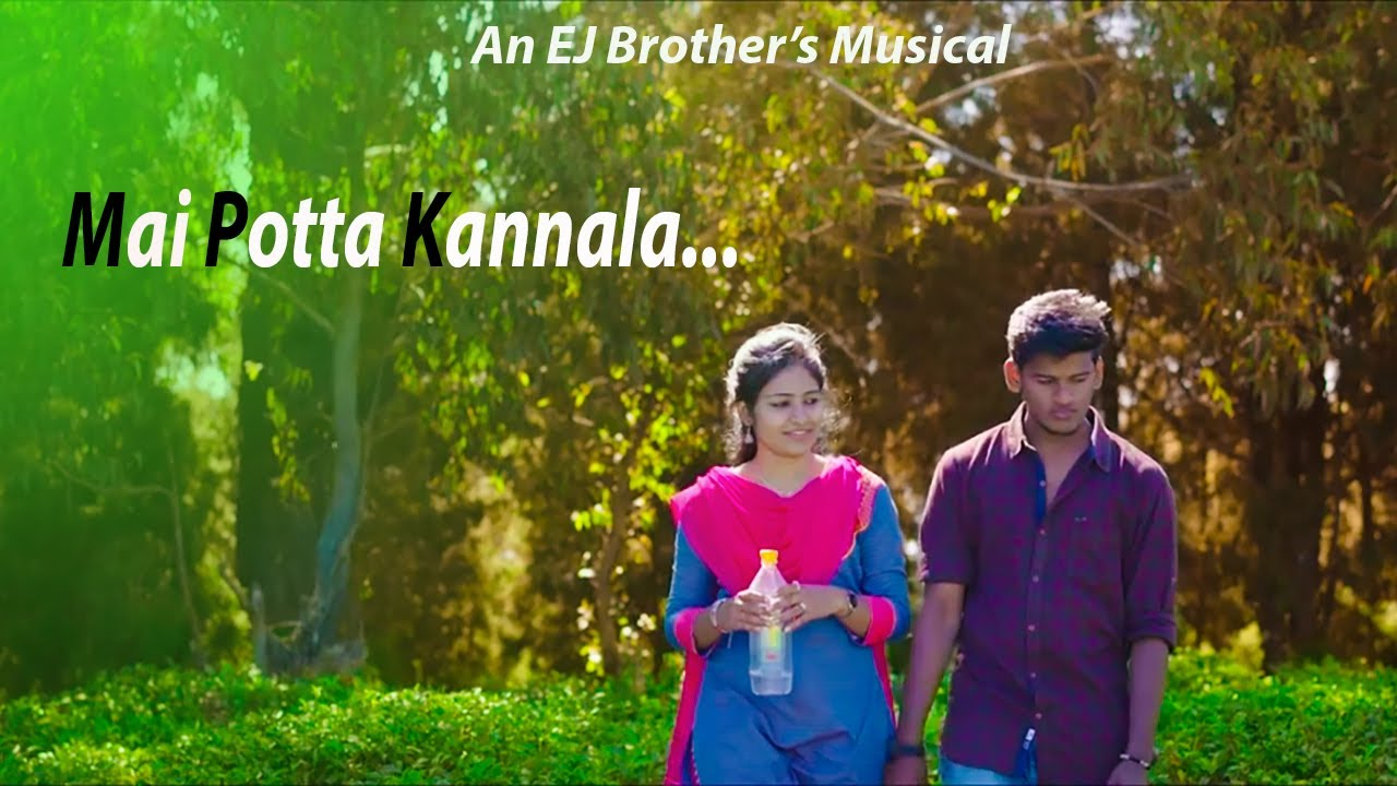 Photo of Mai Potta Kannala Mp3 Song Download in High Quality Audio