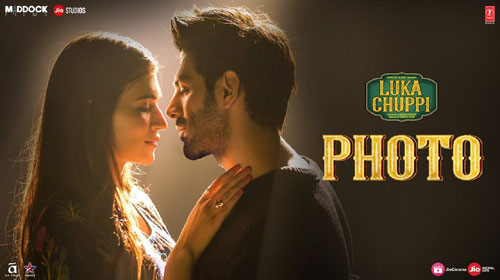 Me Dekhu Teri Photo Song Download