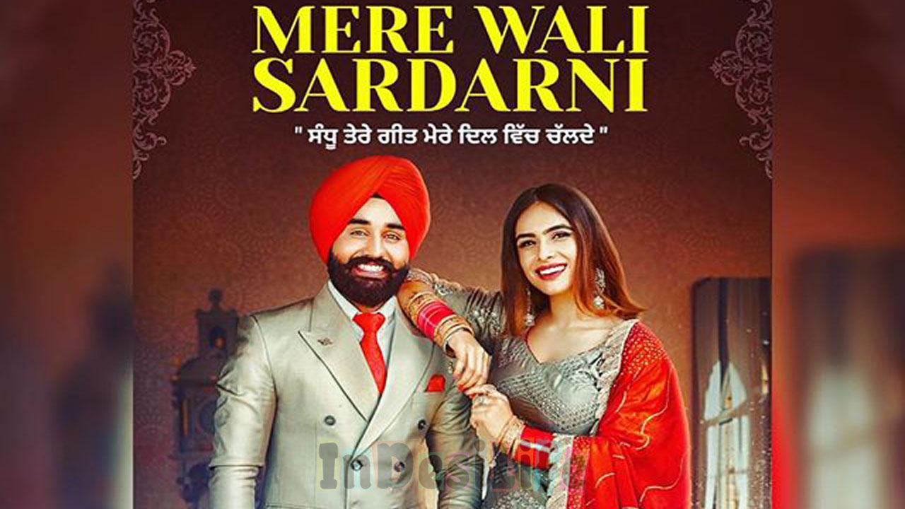 Photo of Mere Wali Sardarni Ringtone Download in High Quality Mp3