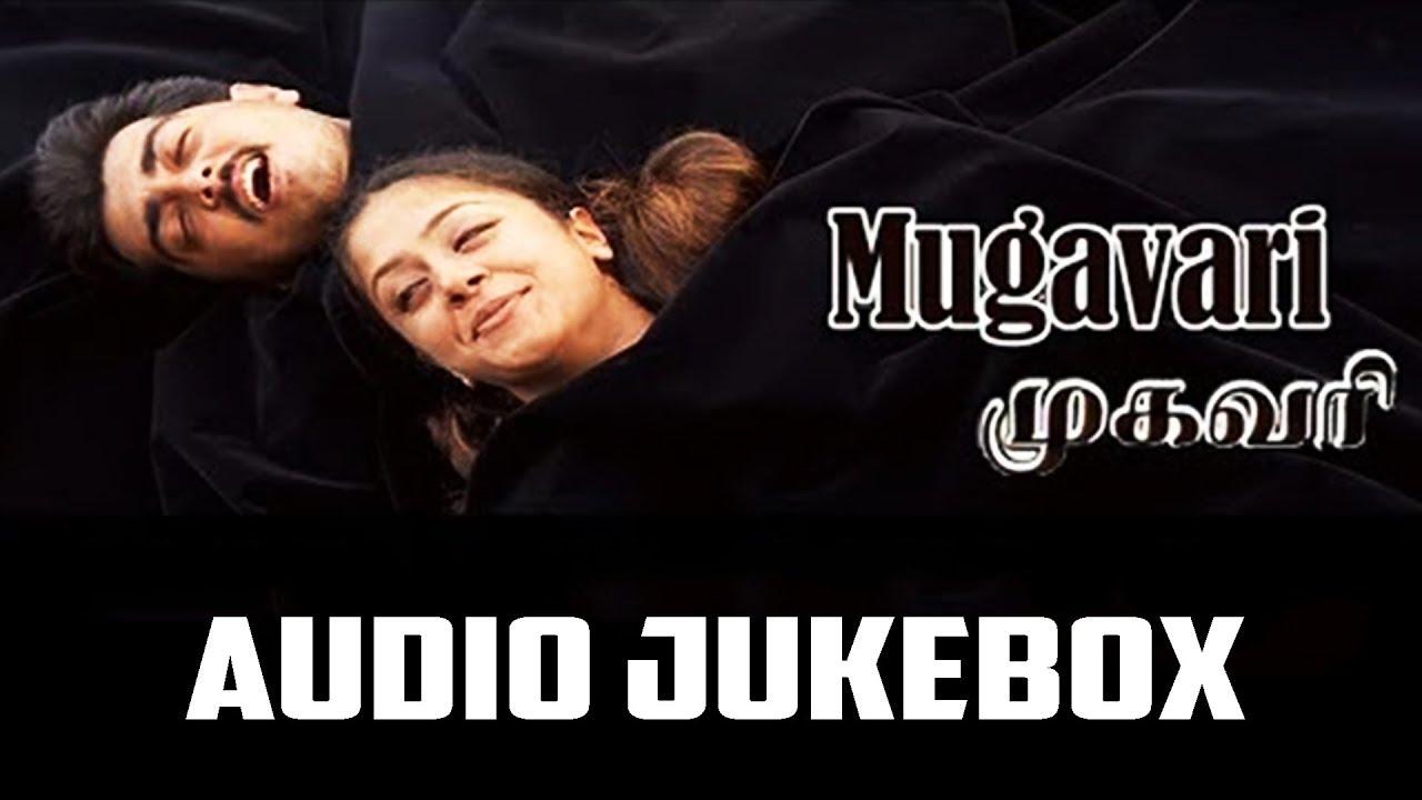 Mugavari Songs Download