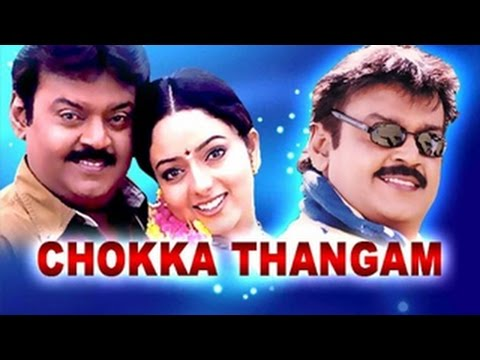 Photo of Sokka Thangam Mp3 Songs Download in High Definition