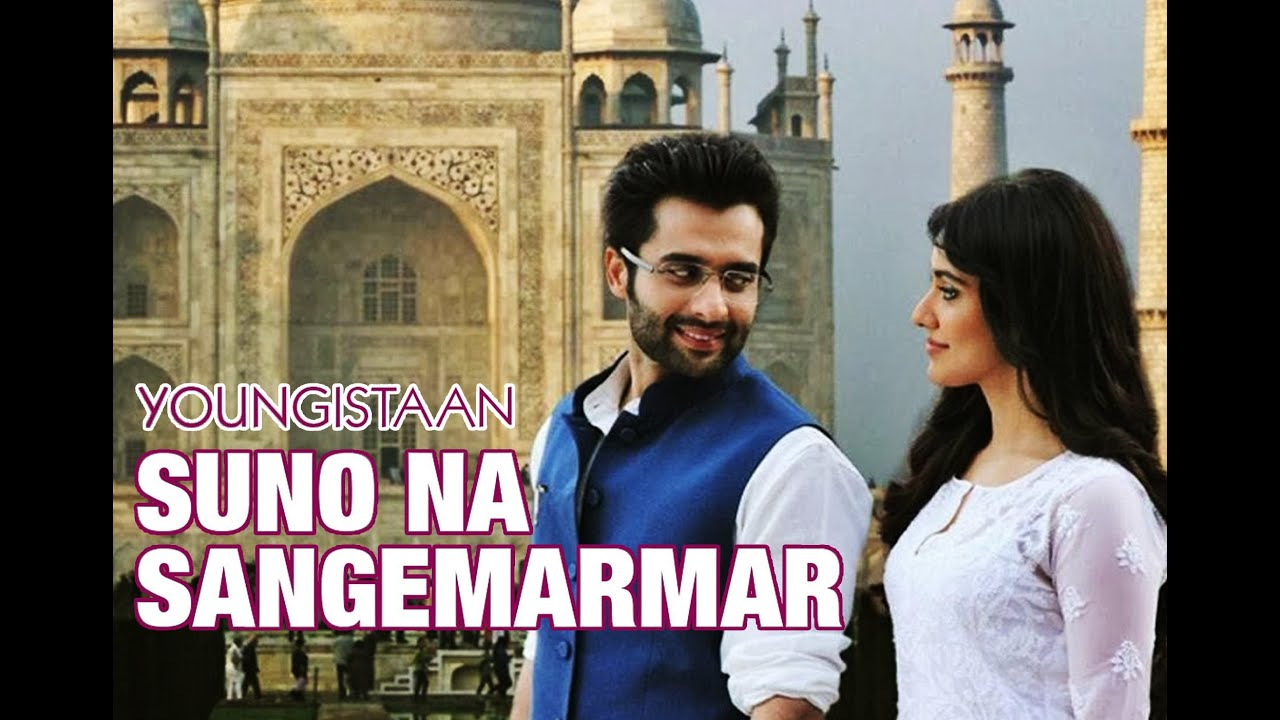 Photo of Suno Na Sangemarmar Mp3 Song Download in 320kbps HD