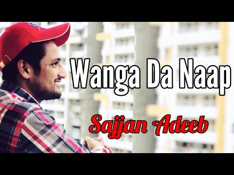 Photo of Wang Da Naap Song Download Mp3 in High Definition (HD)