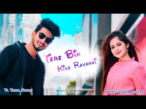 Photo of Tere Bin Live Rawangi Mp3 Song Download in HD For Free