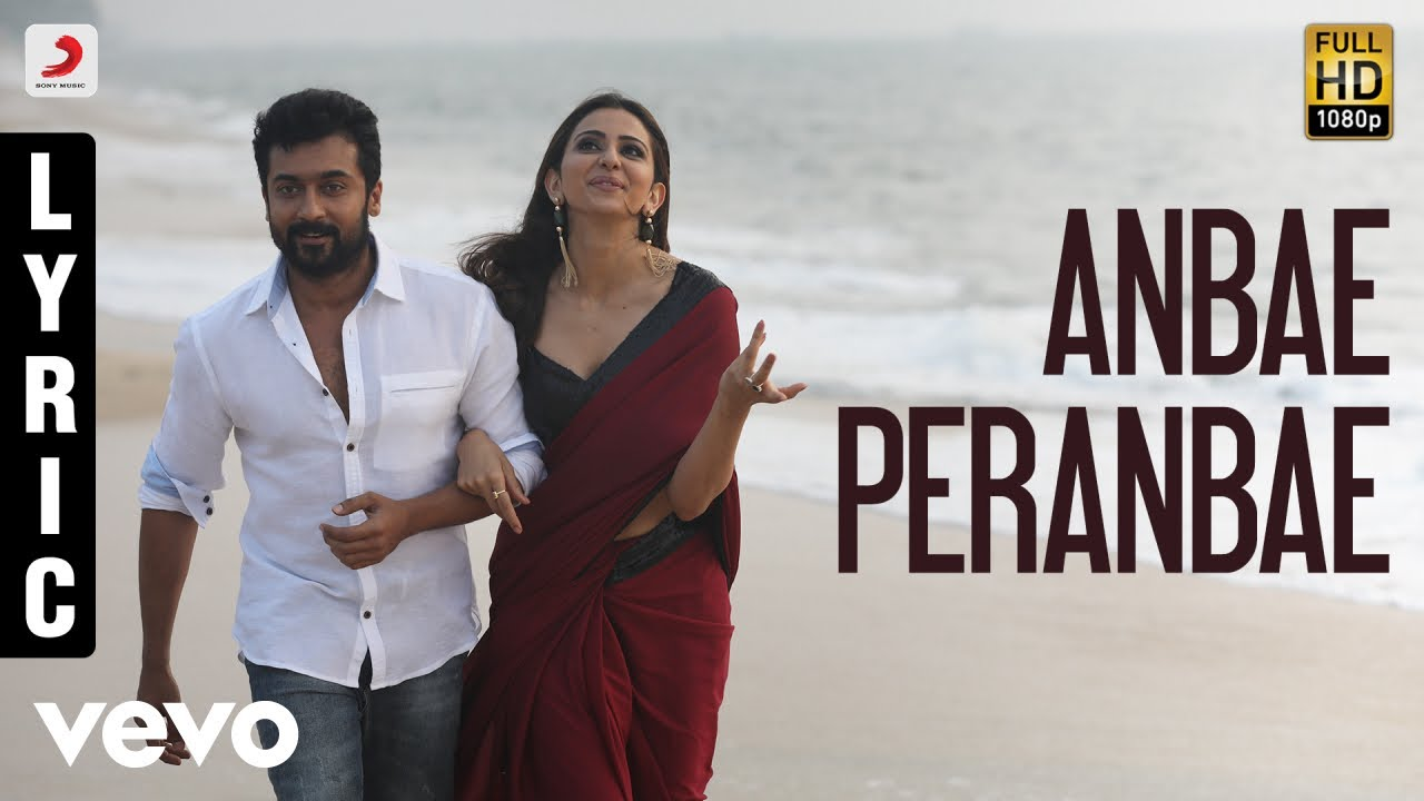 Anbe Peranbe Song Download Mp3