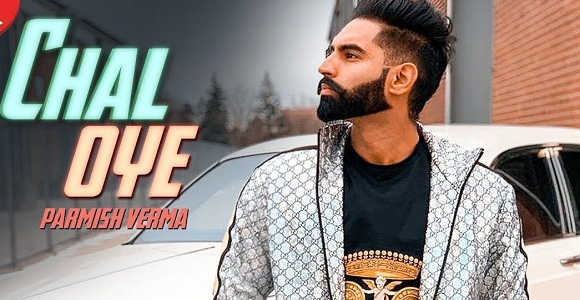 Chal Oye Mp3 Song Download Pagalworld