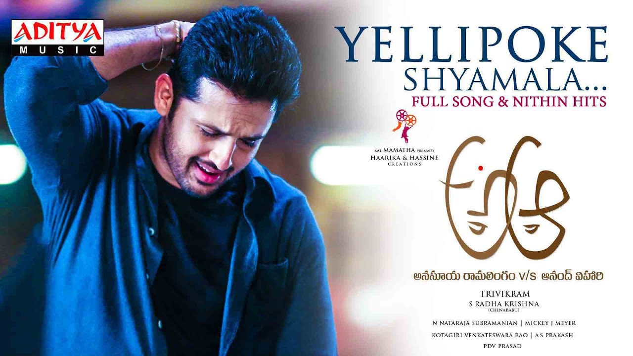 Yellipoke Yellipoke Mp3 Song Download