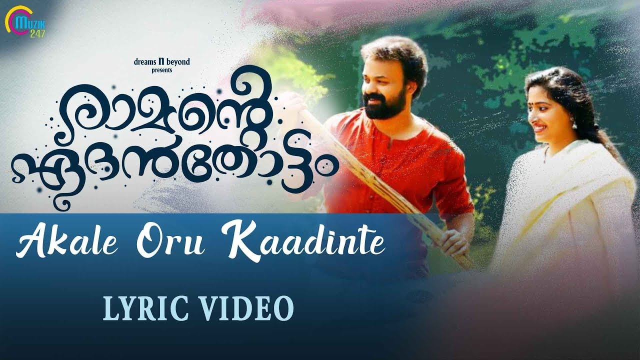 Akale Oru Tharakam Mp3 Song Download