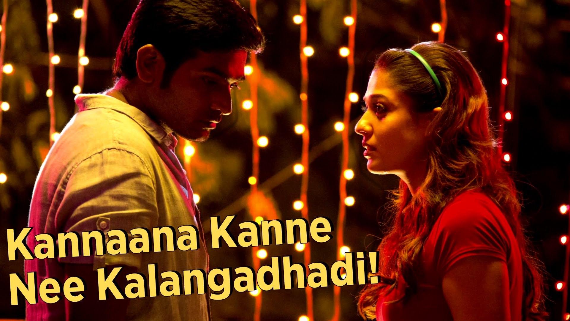 Kanna Moodi Kanda Kanavu Mp3 Song Download