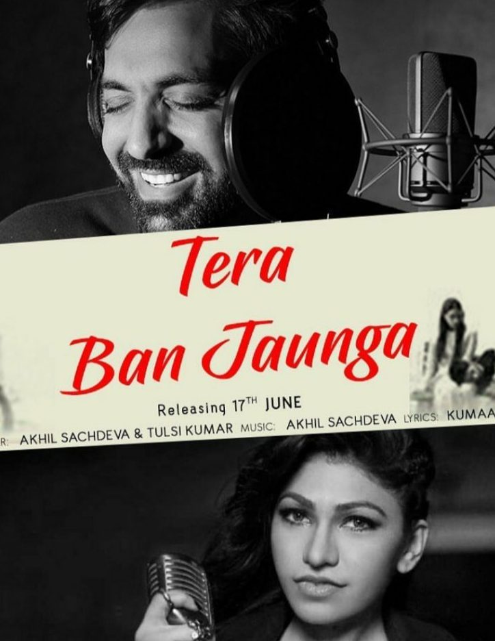 Photo of Main Tera Ban Jaunga Mp3 Song Download in High Definition [HD]
