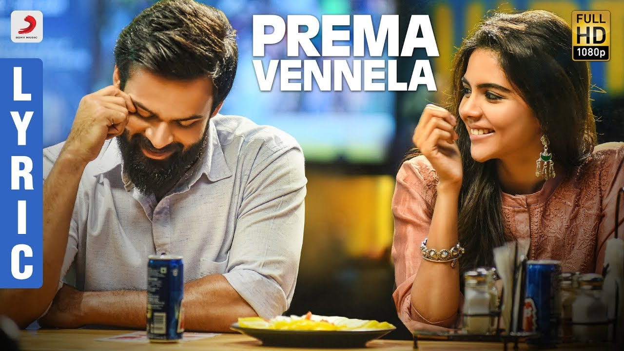 Prema Vennela Mp3 Song Download