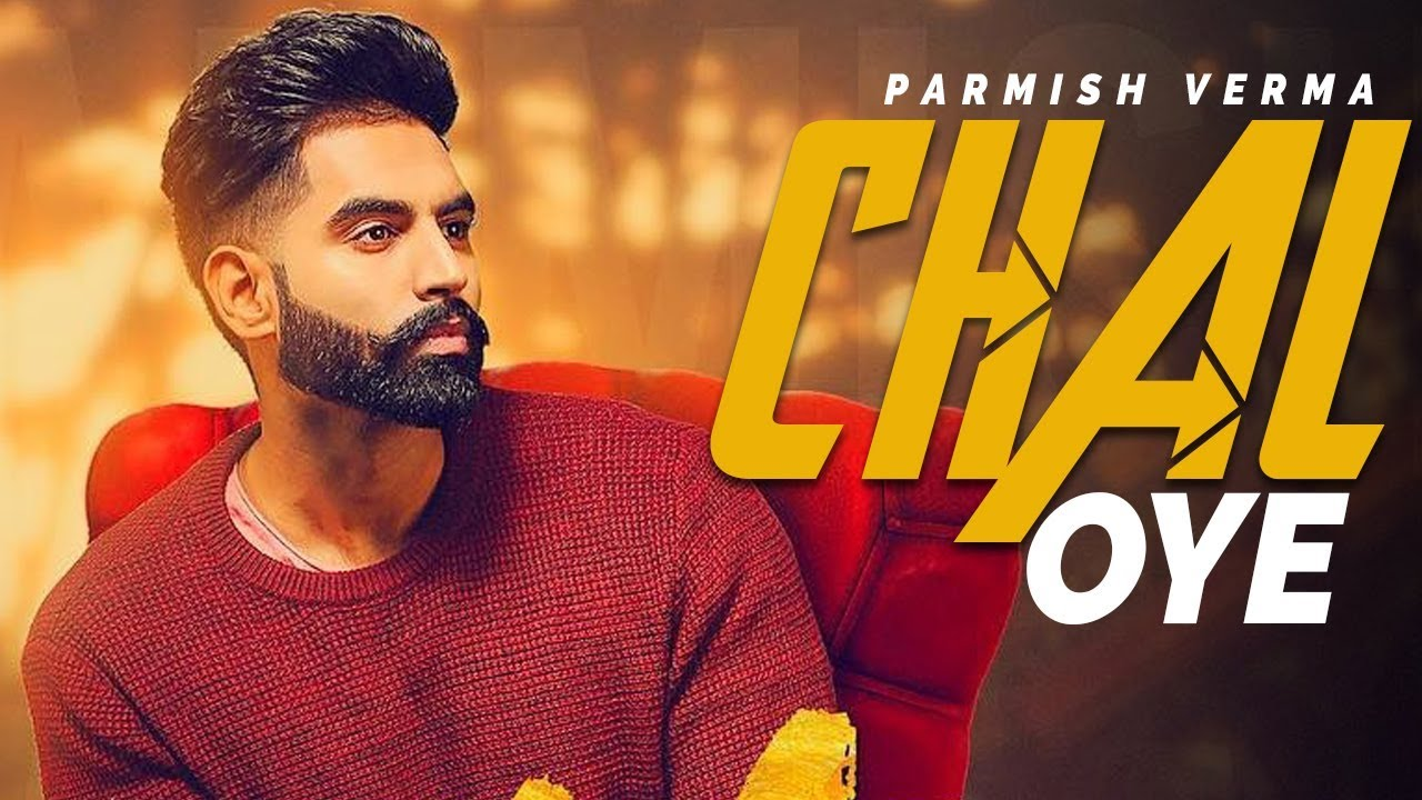 Photo of Chal Oye Song Download Mp3 Pagalworld in High Quality Audio