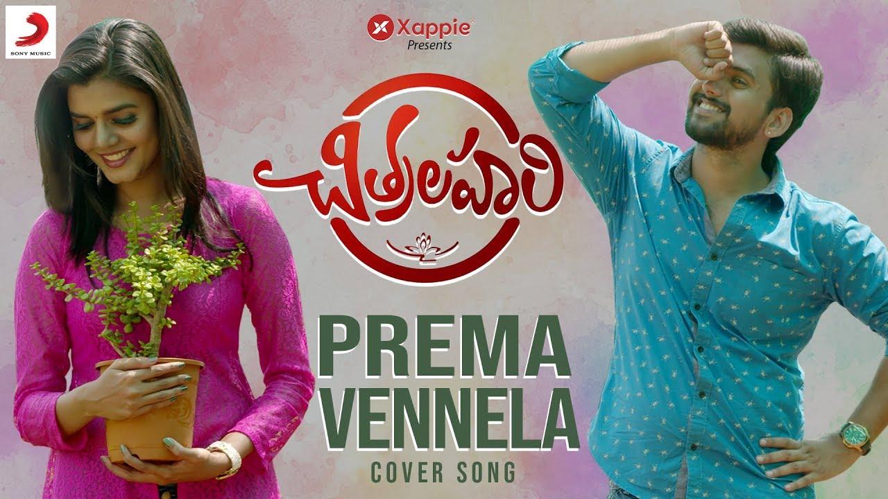 Prema Vennela Mp3 Song Download