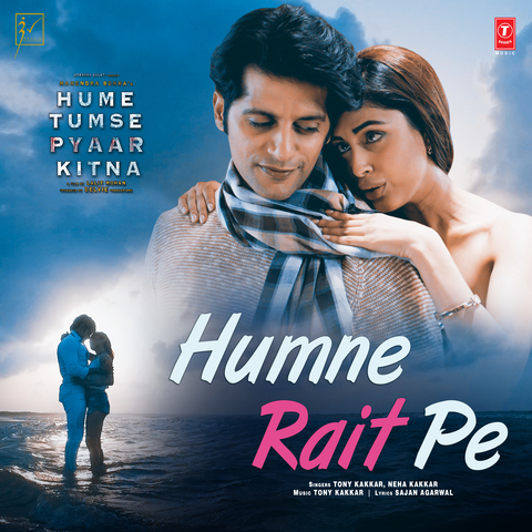 Humne Rait Pe Mp3 Download