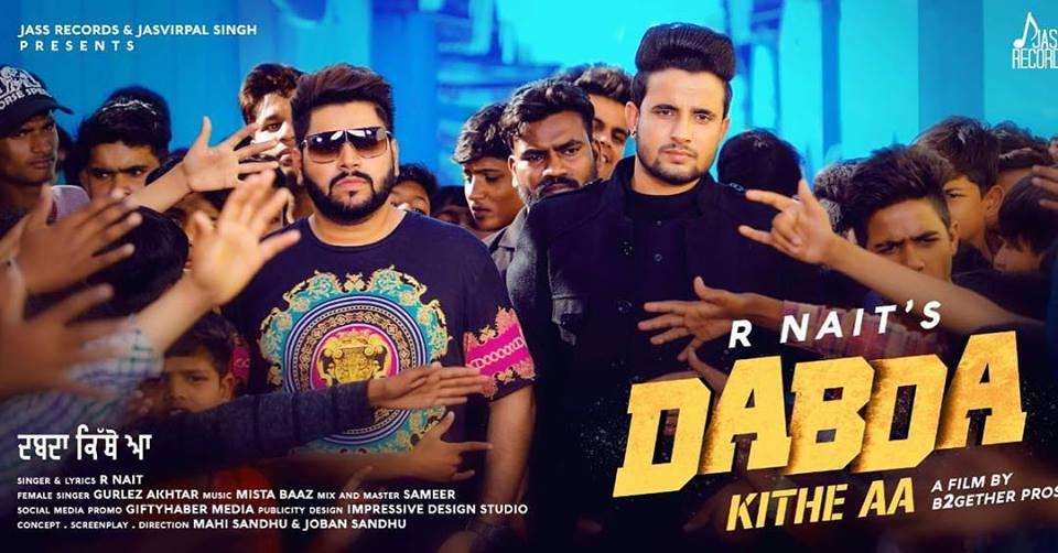 Dabda Kithe Aa Song Download Mr Jatt Com