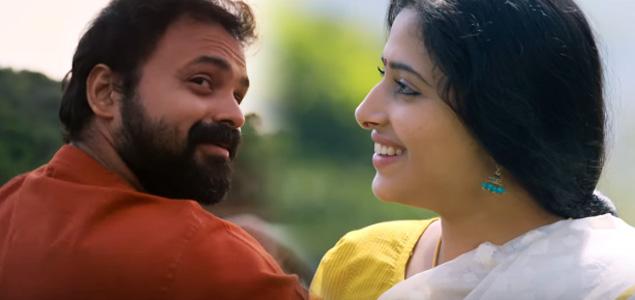 Akale Oru Tharakam Mp3 Song Download