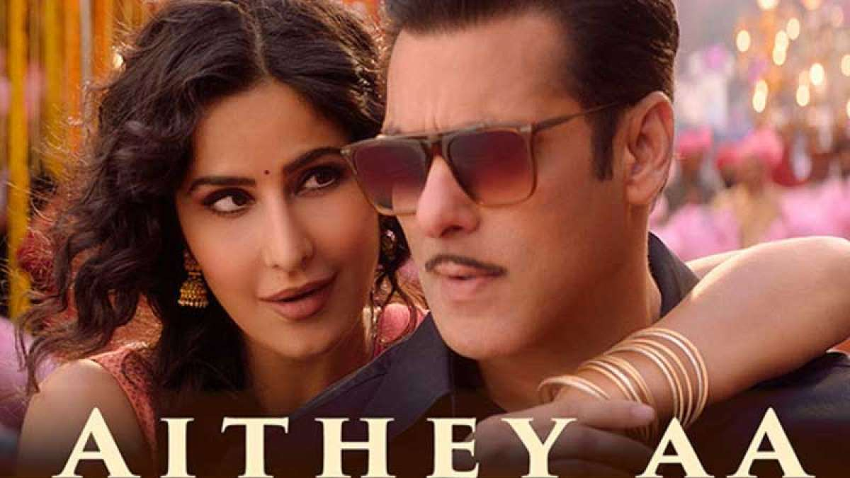 Aithey Aa Song Download By Mr Jatt