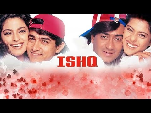 Photo of Ishq Hua Kaise Hua Mp3 Download 320Kbps in High Definition [HD]