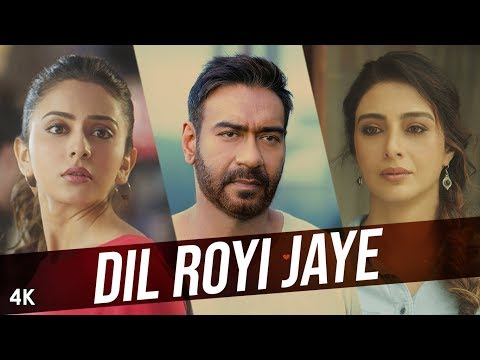 Photo of Dil Royi Jaye Song Download Pagalworld in High Definition [HD]