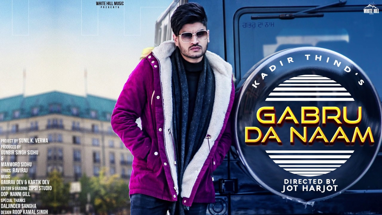 Gabru Da Naam Chalda Mp3 Song Download
