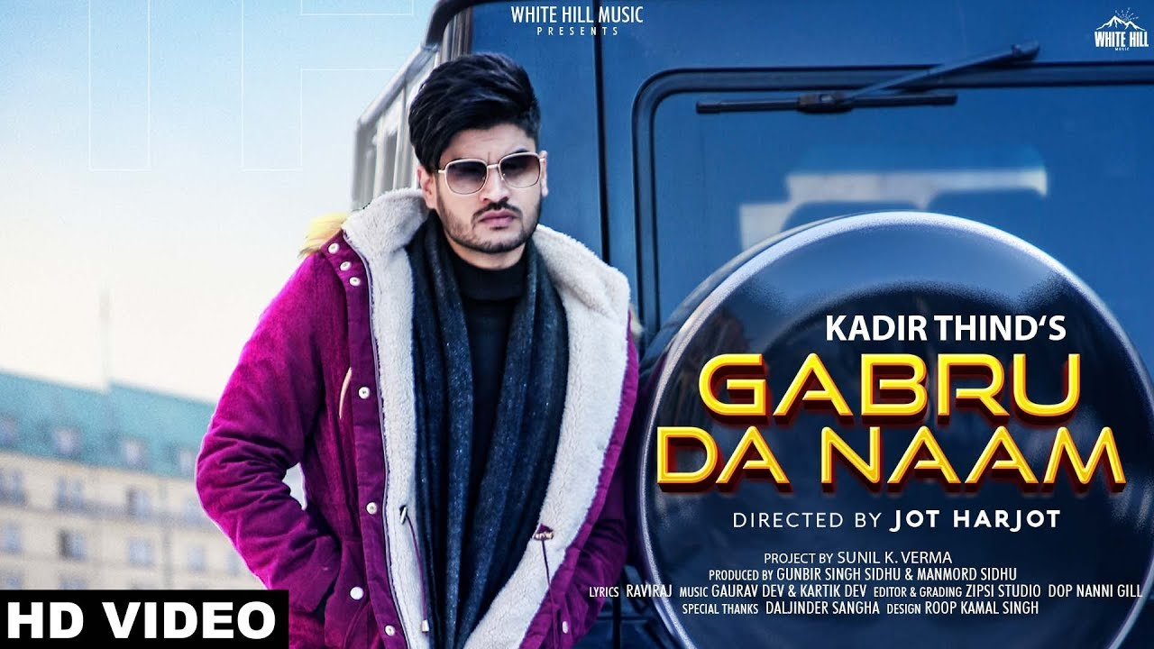 Gabru Da Naam Song Download Pagalworld