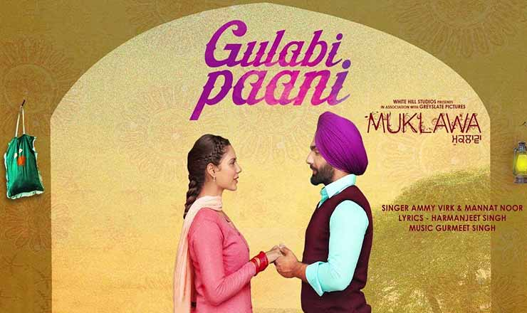 Gulabi Paani Song Download Mr Jatt