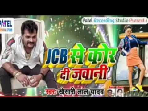 Jcb Se Khod Di Jawani Mp3 Download