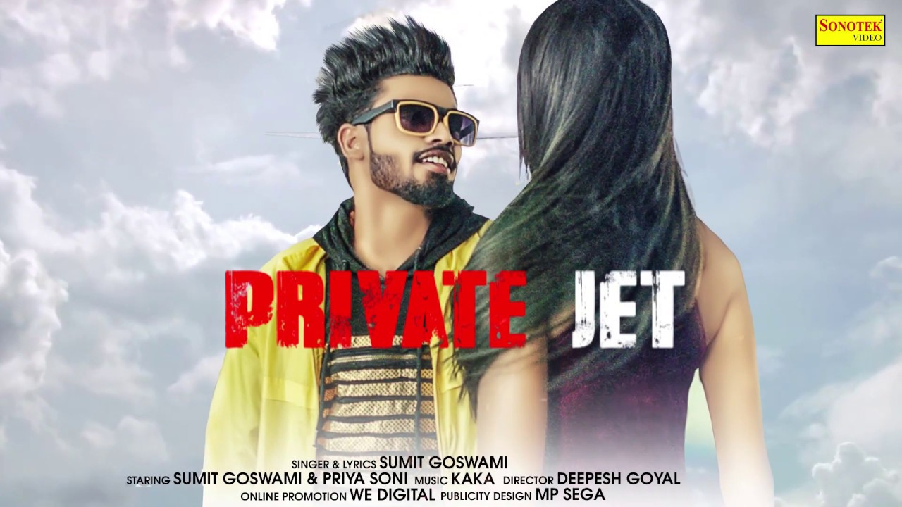Photo of Private Jet Song Download Mr Jatt in High Definition [HD] Free