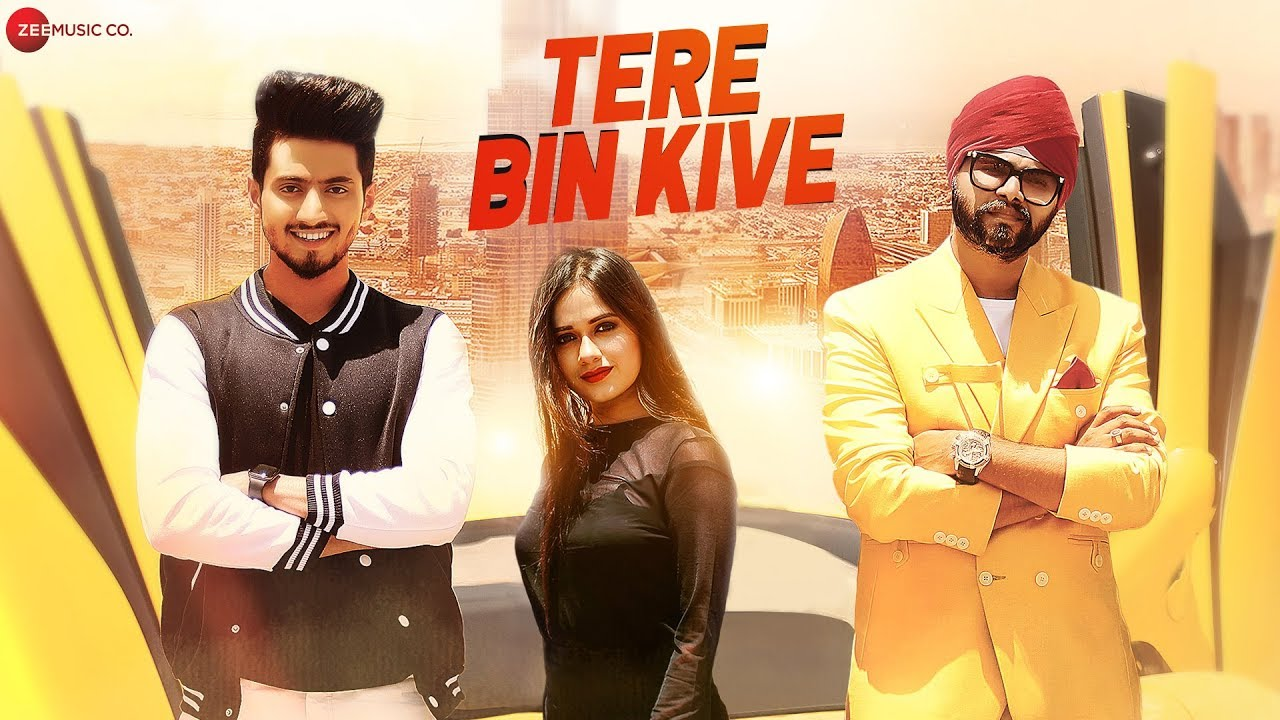 Photo of Tere Bin Kive Rawangi Song Download | Ramji Gulati Mr Faisu