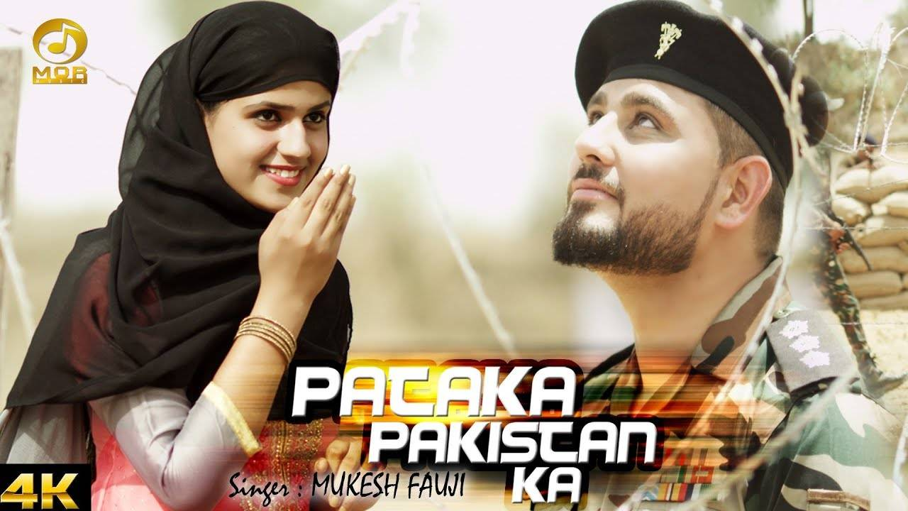 Pataka Pakistan Ka Mp3 Song Download