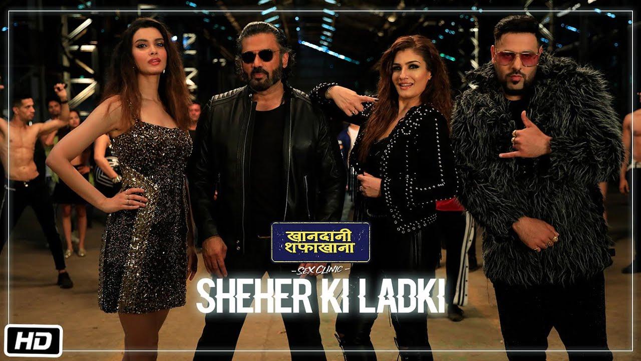 Sahar Ki Ladki Badshah Mp3 Song Download