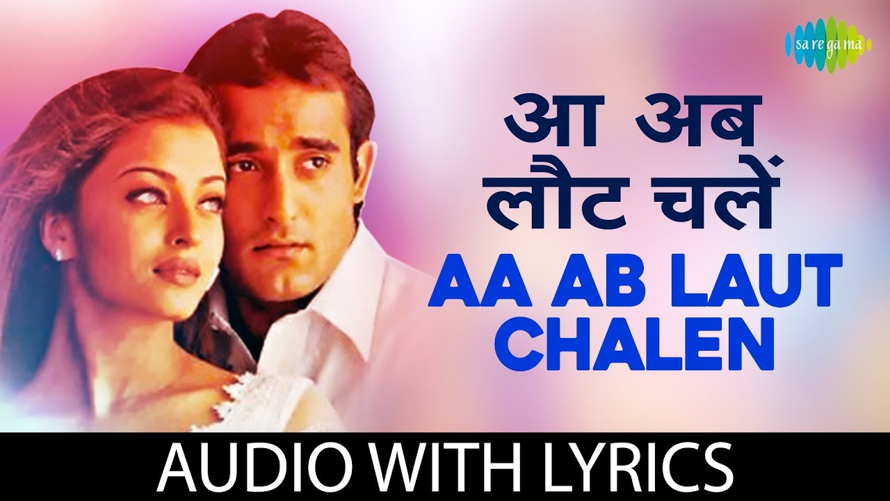 Aa Ab Laut Chalen Mp3 Song Download
