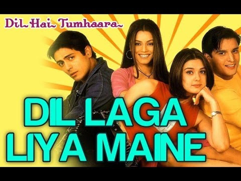 Dil Laga Liya Maine Mp3 Song Download Pagalworld