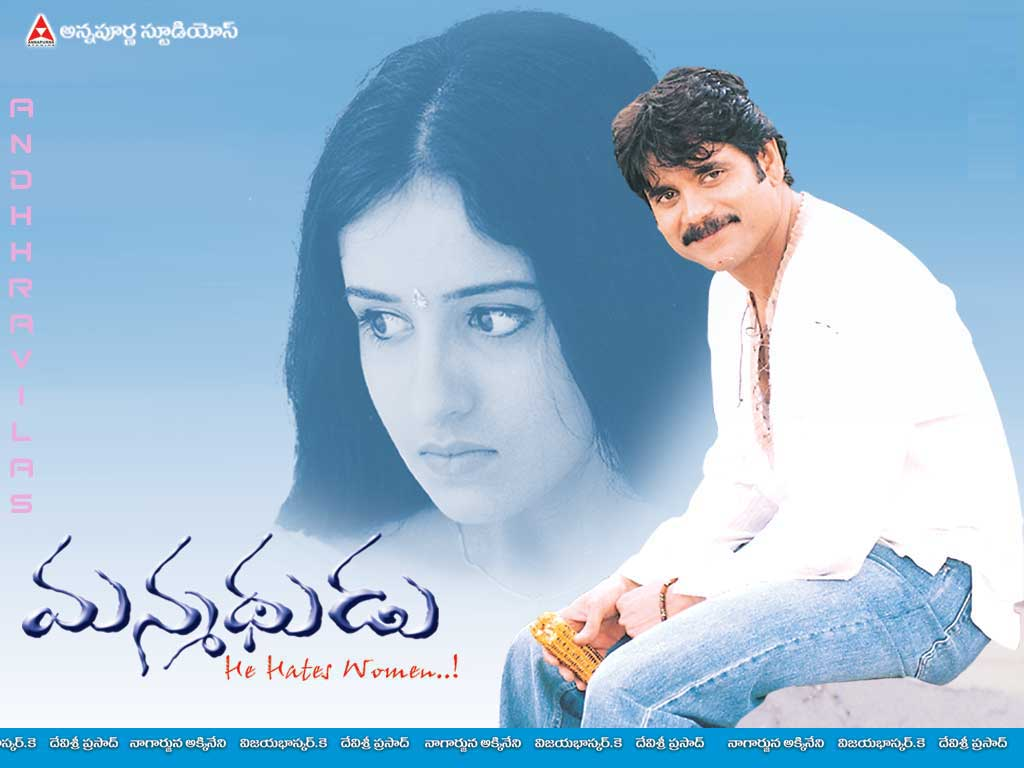 Manmadhudu Mp3 Songs Free Download 320Kbps