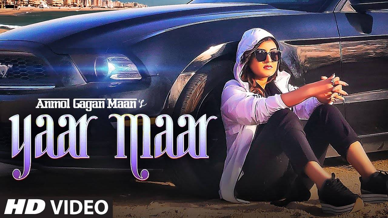 Photo of Yaar Maar Anmol Gagan Maan Mp3 Download in High Definition