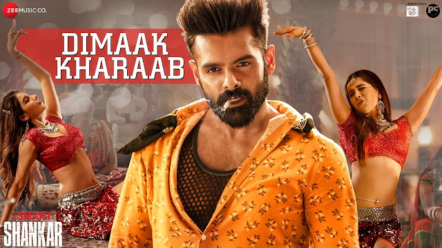 Ismart Shankar Naa Songs Download Mp3
