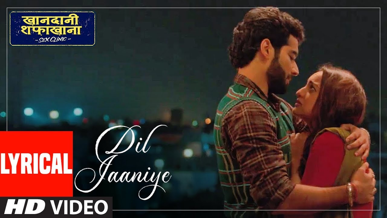 Photo of Dil Janiye Mp3 Song Download Pagalworld in High Quality Audio