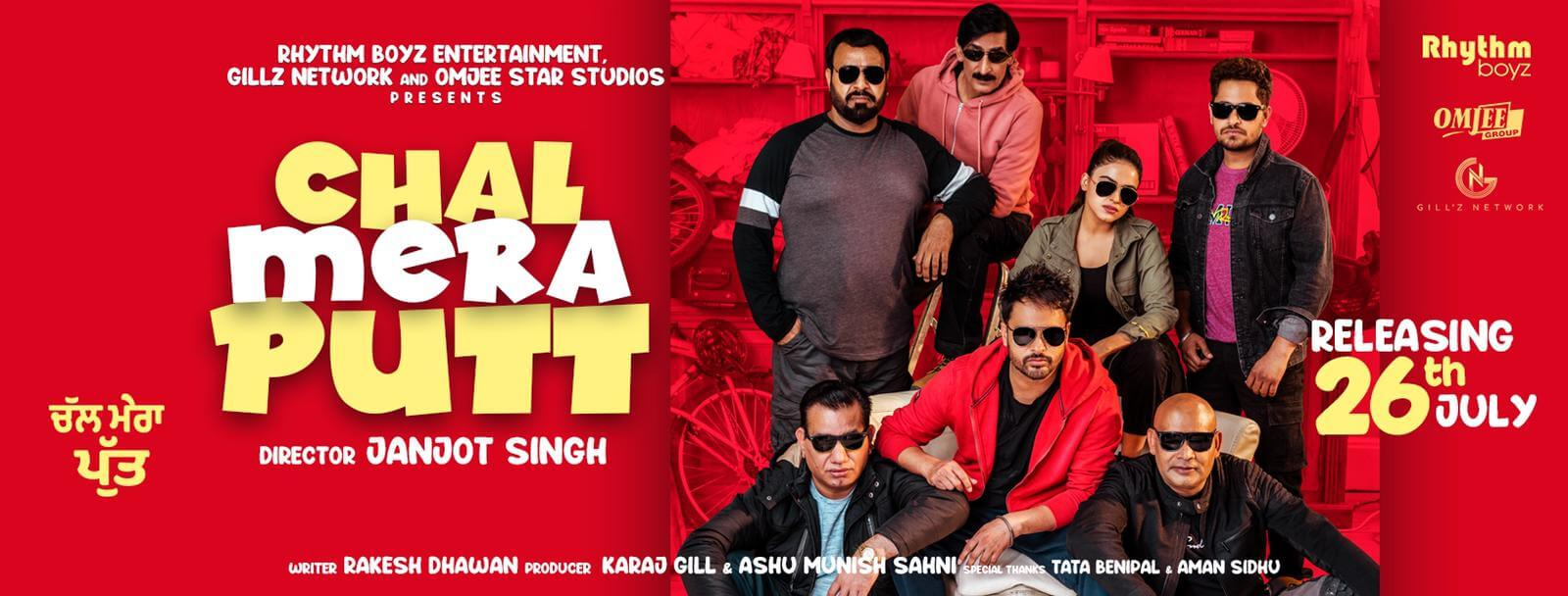 Photo of Badla De Kalje Song Download Mp3 Mr Jatt in High Definition