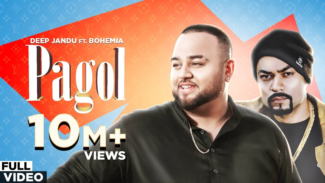 Download pagol mon - Free MP3 Songs
