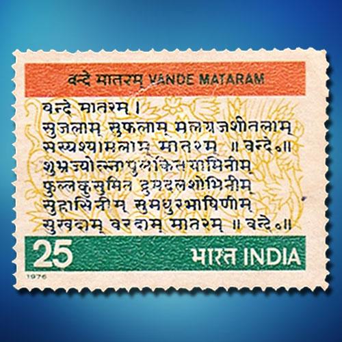 Vande Mataram Song Download Original Mp3