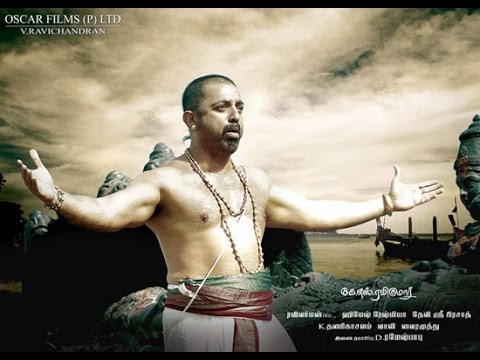 Photo of Dasavatharam Song Download in High Definition [HD] Audio