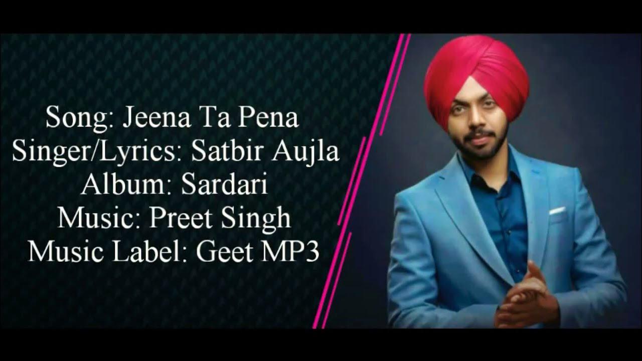 Jeena Ta Paina Mp3 Song Download