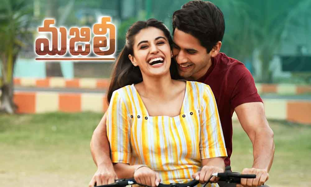 Photo of Majili Mp3 Songs Free Download in High Definition [HD] Audio