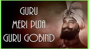 Guru Meri Pooja Mp3 Download