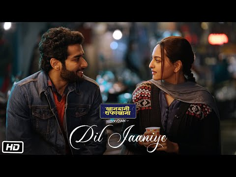 Photo of Dil Janiye Mp3 Song Download Pagalworld in High Definition [HD]