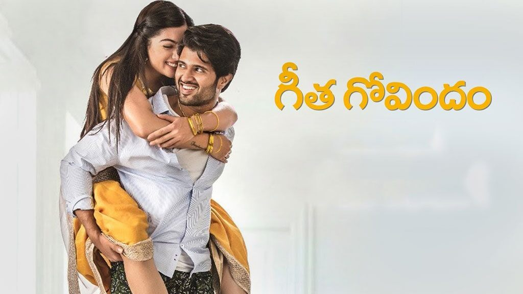 Photo of Geetha Govindam Mp3 Songs Download Ringtone For Free